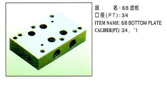 6/8底板 四孔在旁Bottom Plate with four side holes