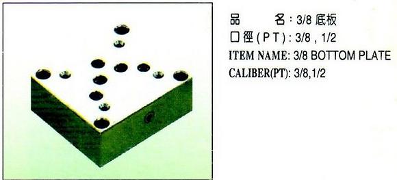 3/8 底板 四孔在下 Bottom plate with four holes underneath