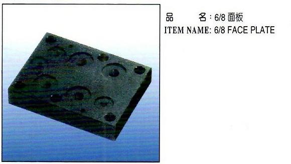 6/8 面板 Face Plate
