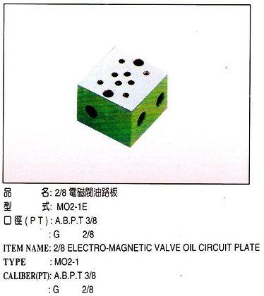 電磁閥油路板Electro-Magnetic Valve Oil Circuit Plate