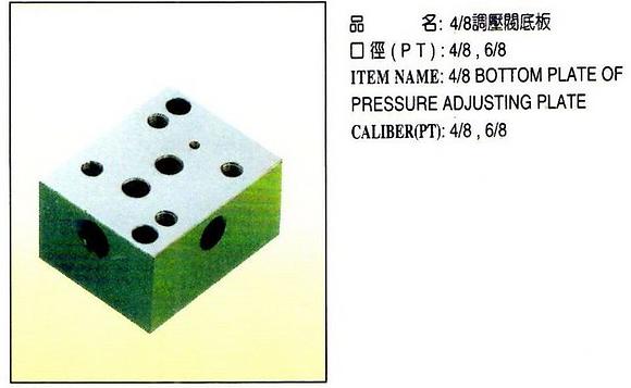 4/8 電磁閥附插式調壓閥 Electro-magnet with insertion pressure adjustment