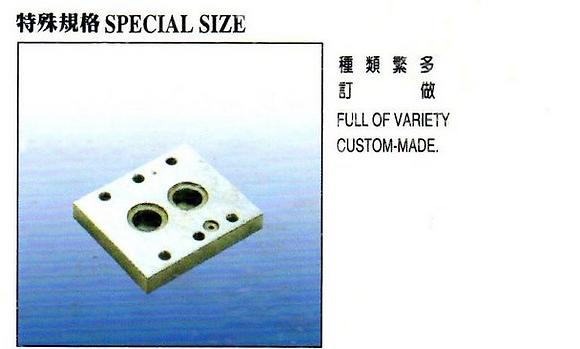 客製化特殊規格板 Customized Special Size