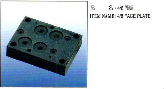 4/8 面板 Face Plate
