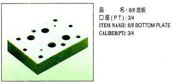 6/8 底板 四孔在下 Bottom plate with four holes underneath
