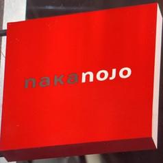 nakanojo | restaurant requirement
