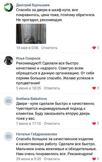 20191009_155228.jpg