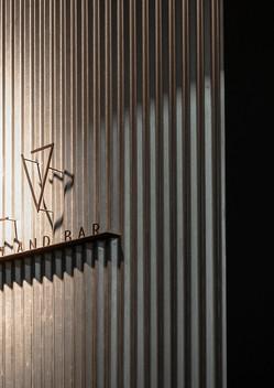 ULV Restaurant and Bar
