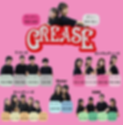 GREASE2019キャスト_edited.png