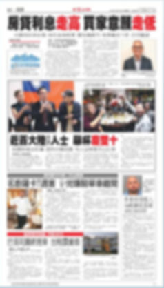 DannyChang报道http___ep.worldjournal.com_S