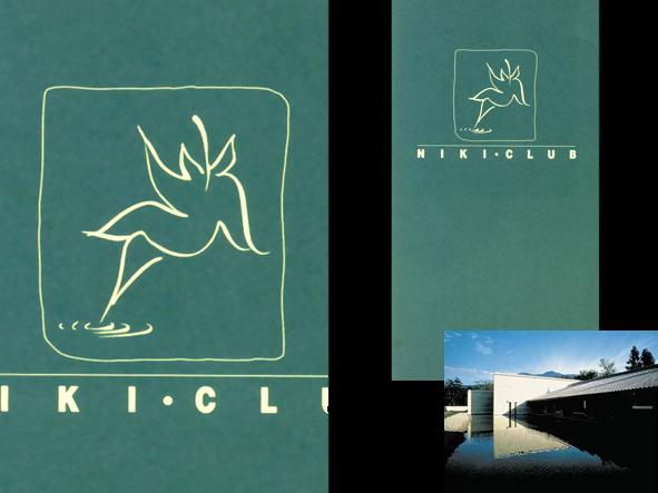 Logo for Resort Club