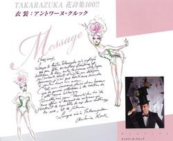 Takarazuka program