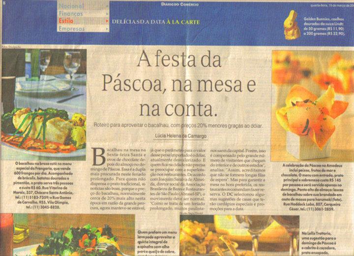 jornal_diario_materia.jpg