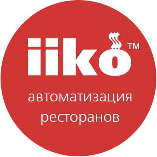 iiko-special.jpg