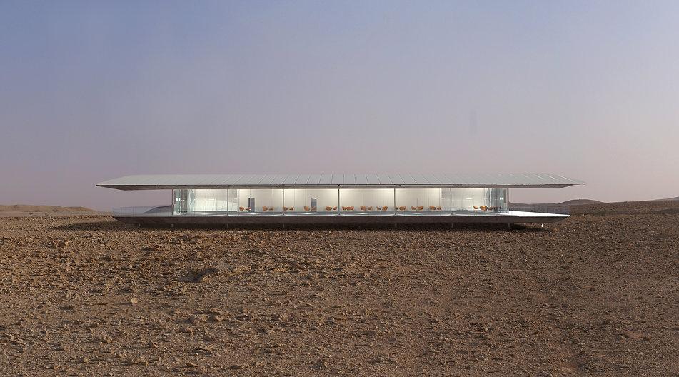 Al Ha'ir Visitor Centre