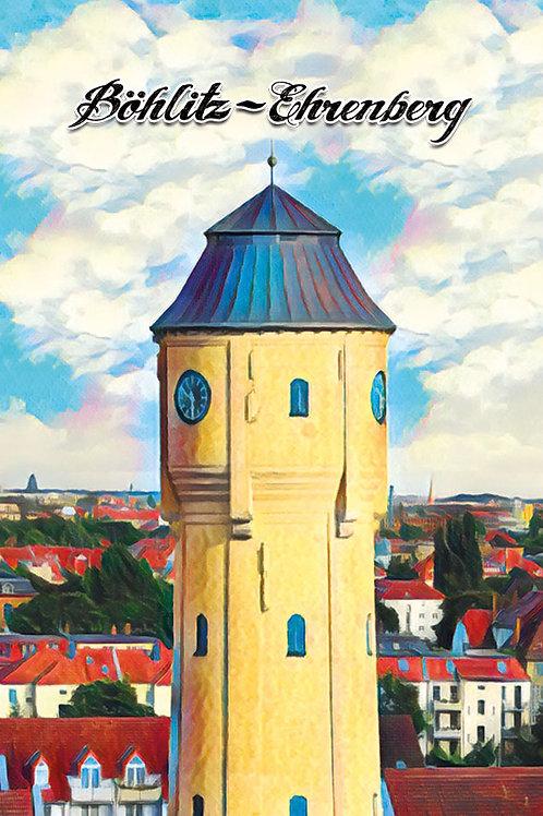 "Kühlschrankmagnet ""Wasserturm"""