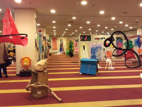 姫路文化センター