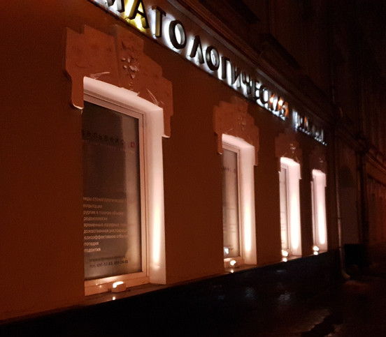 Освещение фасада Certus Lighting
