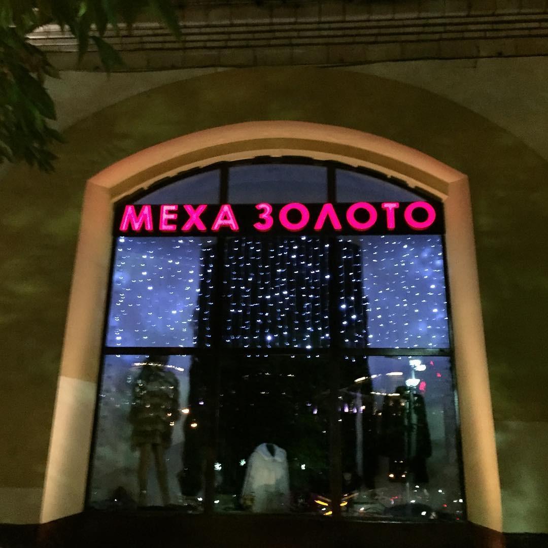 Освещение арки витрины магазина   Certus Lighting