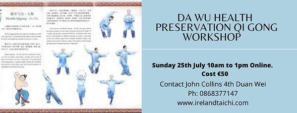 Da Wu Workshop July.png