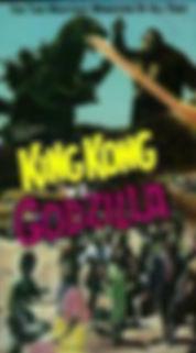 king kong vs godzilla.jpg