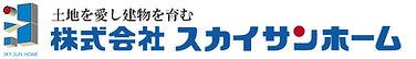 事業用不動産 | 株式会社スカイサンホーム | 堺市
