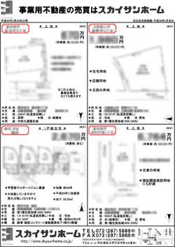 180324大野台西山台Y