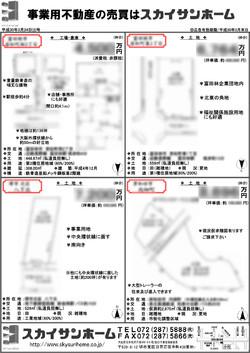 180324青南台木材通黒山小平尾A