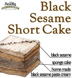 Black Sesame Short Cake