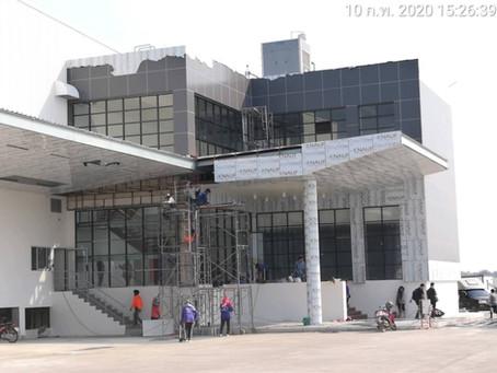 โรงงานใหญ่บริเวณถนนมหาชัย