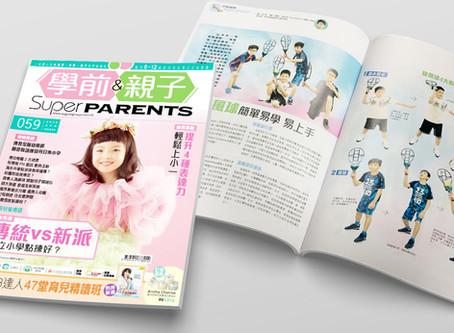學前&親子 Super Parents 【旋風球 簡單易學 易上手】