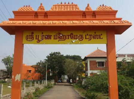 Sri Poorna Mahameru Trust, Tamilnadu