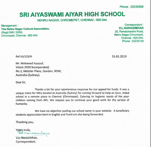 Block of Toilets for Sri Aiyaswami Aiyar High School, Chennai