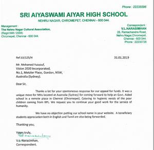 Block of Toilets for Sri Aiyaswami Aiyar High School, Chennai