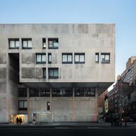 Fred P. Pomerantz Art & Design Center