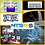 Thumbnail: VPR Tracking - Decal System - Security Screws