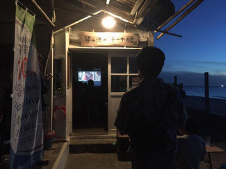 海辺の映画会・・・後記