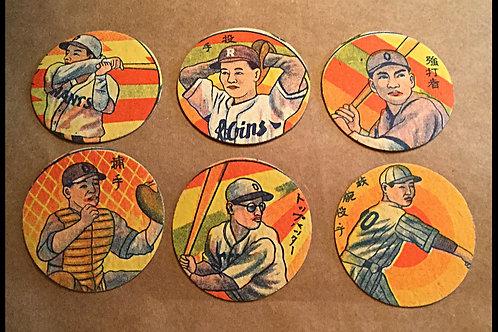 1940s Japanese Menko Baseball Cards