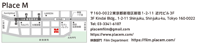 スクリーンショット 2021-02-15 15.41.19.png