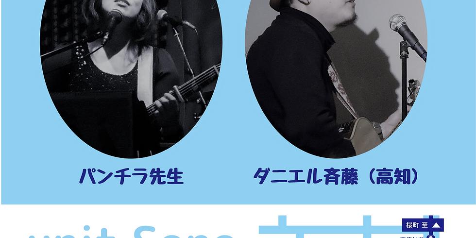 パンチラ先生・ダニエル斉藤 LIVE 熊本