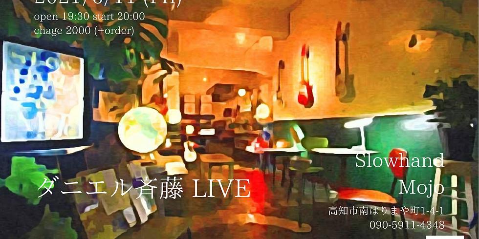 ダニエル斉藤ワンマンLIVE高知