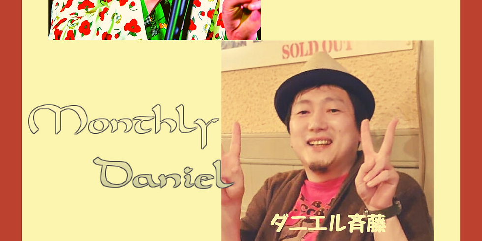 Monthly Daniel