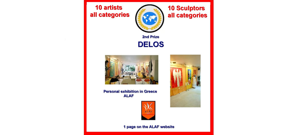 Delos-T..catégories.jpg