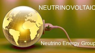 Нейтринная энергия глобальный шанс человечества