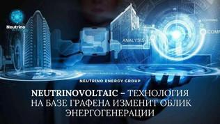 Neutrinovoltaic – новая технология получения электроэнергии. Принцип работы.
