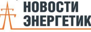 Хольгер Шубарт – от скепсиса до признания в альтернативной энергетике