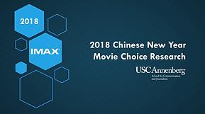 2018 Chinese New Year Movie Choice Resea