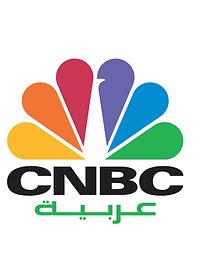CNBC Arabia Logo.jpg
