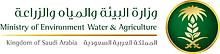 MEWA Logo.png