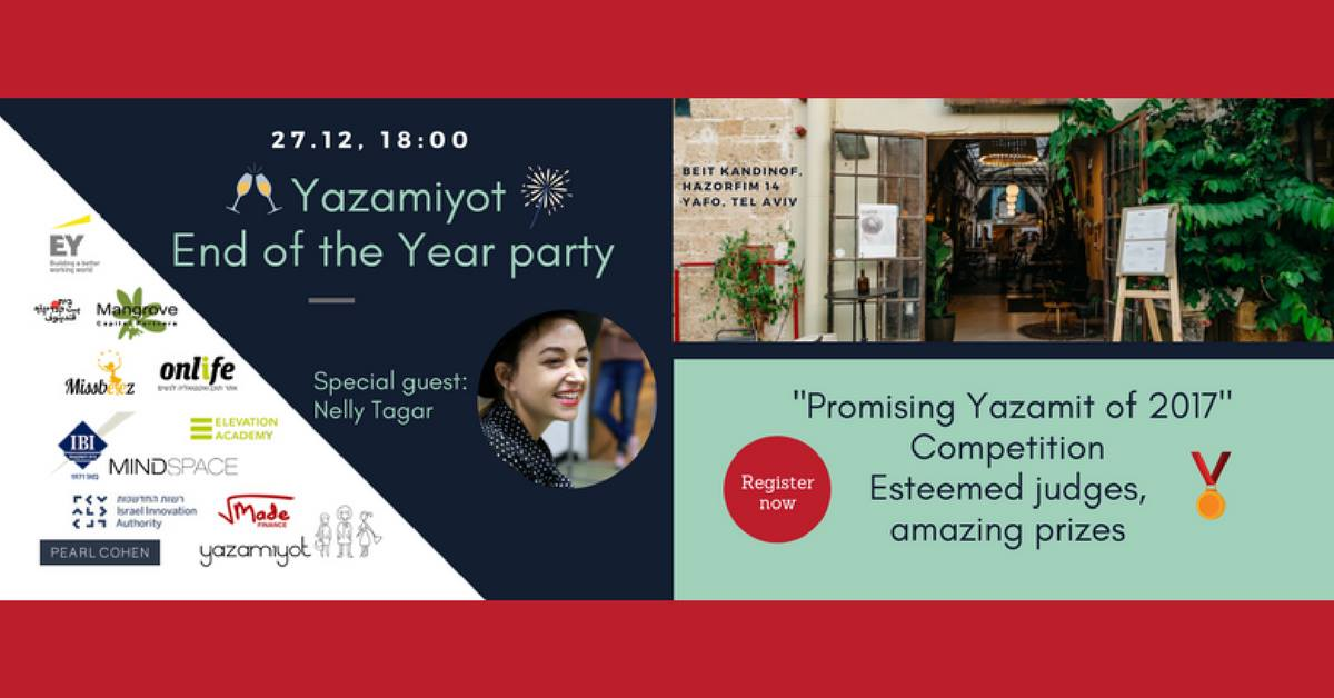Yazamiot end of the year party invitation