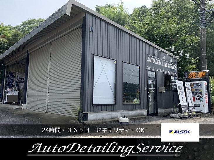S__371507251.jpg